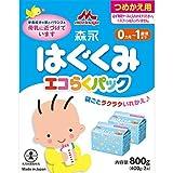 森永乳業 森永ドライミルク はぐくみ エコらくパック つめかえ用 800g(400g×2袋) 12セット