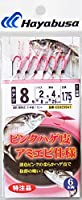 ハヤブサ ピンクハゲ皮 アミエビ仕様 X50255A7 6本鈎1セット 釣り具 仕掛 フィッシング用品 (針8号-ハリス2号)