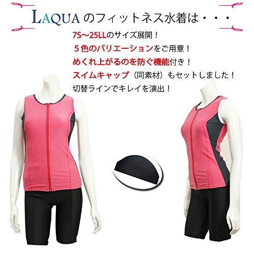 (ラクア)LAQUA 帽子付レディースフィットネスセパレート水着 11L グレ-