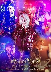 2018.11.26 Shibuya REX Oneman Tour Final Legendary Place [DVD]