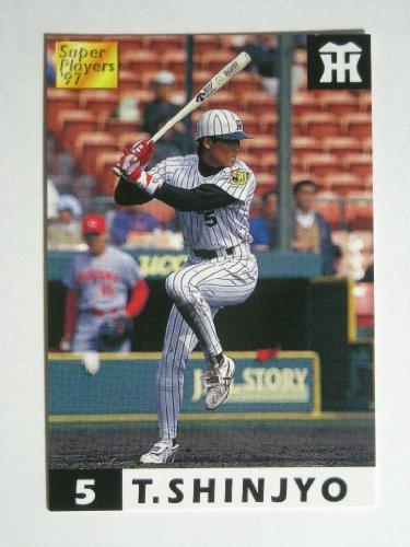 1998カルビープロ野球カード【初版/レギュラーカード】019新庄剛志/阪神