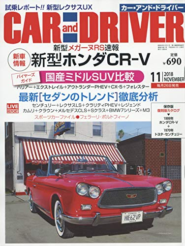 CAR and DRIVER 2018年 11 月号 [雑誌]