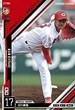 オーナーズリーグ 2013/OL14 040/広島東洋カープ/大竹寛/ST