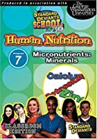 Standard Deviants: Nutrition 7 - Micronutrients [DVD] [Import]