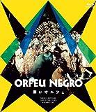 黒いオルフェ Blu-ray