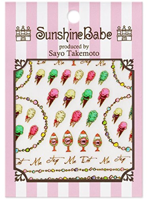 実り多いスーパーマーケット可決サンシャインベビー ジェルネイル 武本小夜のネイルシール Sayo Style Old America