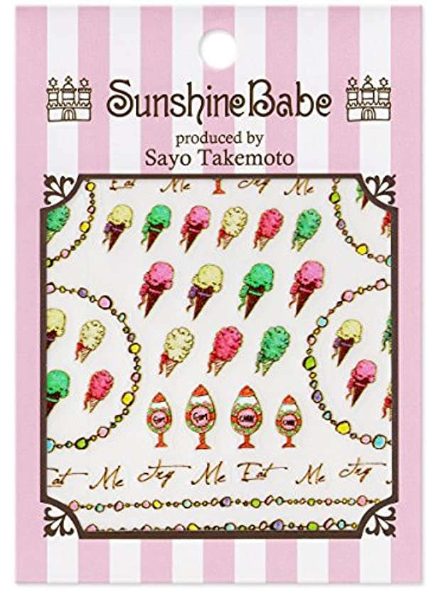状レギュラー風味サンシャインベビー ジェルネイル 武本小夜のネイルシール Sayo Style Old America