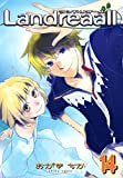 Landreaall: 14【イラスト特典付】 (ZERO-SUMコミックス)