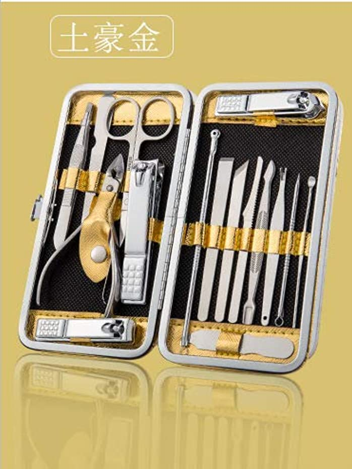 リップかんがい牛15本のネイルツールセットの美容セットマニキュアナイフ用に設定されたステンレス鋼ネイルハサミはカスタマイズ可能