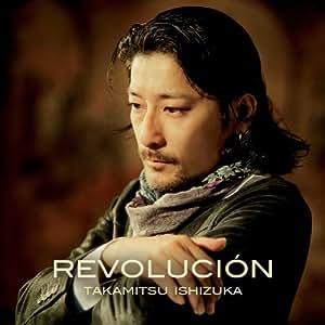 Revolucion[レボルシオン]
