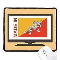 ブータンの田舎の愛で マウスパッド・ノンスリップゴムパッドのゲーム事務所