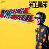 UNDER THE SUN (Remastered 2018)