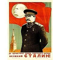 PROPAGANDA POLITICAL SOVIET UNION LENIN STALIN RED FLAG ART PRINT POSTER 30X40 CM 12X16 IN 宣伝政治ソビエト連合レーニンスターリン旗アートプリントポスター