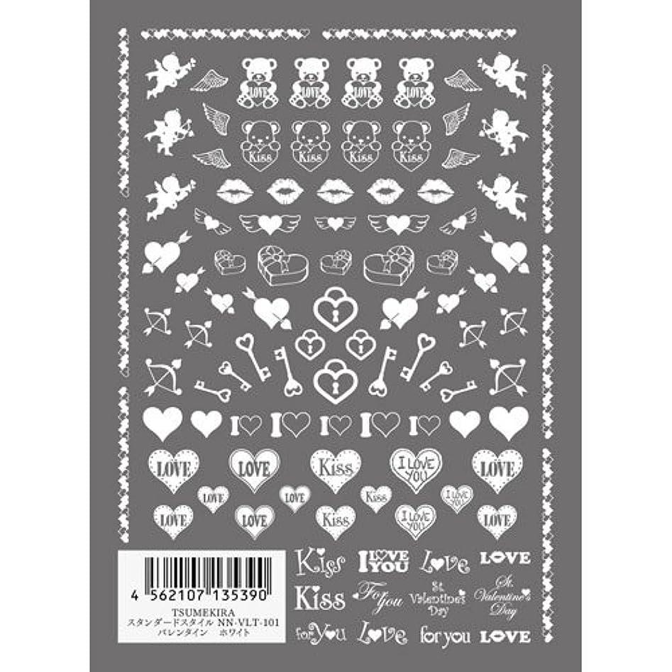 カーペット茎鳴らすTSUMEKIRA(ツメキラ) ネイルシール バレンタイン ホワイト NN-VLT-101