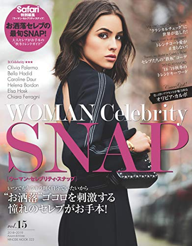 "WOMAN Celebrity SNAP vol.15 [""お洒落"