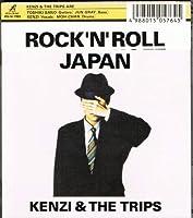 ROCK'N'ROLL JAPAN
