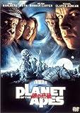 猿の惑星 ― Planet Of The Apes (通常盤) [DVD]