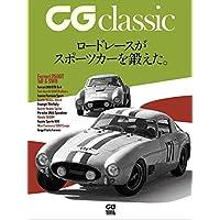 CG classic (CG MOOK)