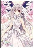 きゃらスリーブコレクション マットシリーズ 月に寄りそう乙女の作法 「桜小路ルナ」(No.MT1103)