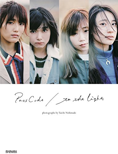 【Amazon.co.jp限定】PassCode 1st写真集 to the light (Amazon限定カバーVer.) 発売日