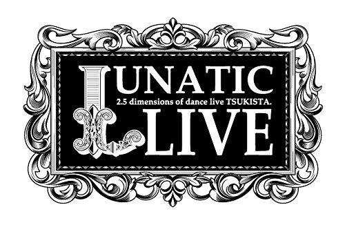 【BD】ツキプロ祭・冬の陣 昼の部:2.5次元ダンスライブ ツキ...[Blu-ray/ブルーレイ]
