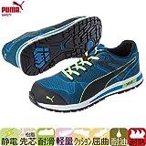 PUMA プーマ/セーフティースニーカー/ブレイズ・ニット・ロー Blaze Knit Low カラー:ブルー サイズ:26.5cm 品番:64.236.0