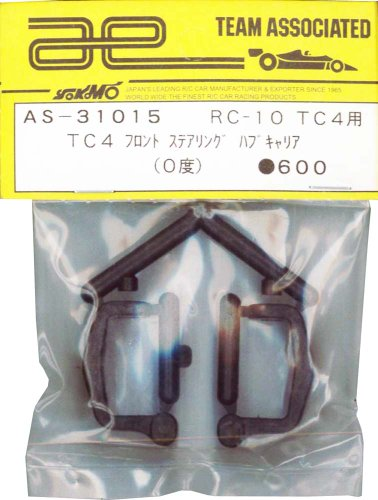 AS−31015 TC4 フロント ステアリング ハブキャリア