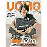 UOMO(ウオモ) 2018年 08 月号 [雑誌]