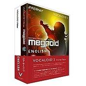 インターネット VOCALOID3 スターターパック Megpoid English
