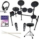 電子ドラム MEDELI DD-401J-DIY【教則DVD・ドラムイス・ヘッドフォン付きセット♪】