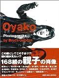 OYAKO(親子)