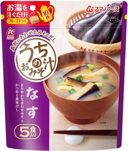 アマノフーズ うちのおみそ汁 なす 5食P×2個