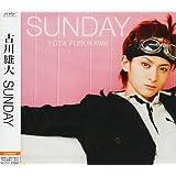SUNDAY (特典DVD付き)