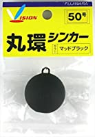 フジワラ 丸環シンカー 50号 マッドブラック