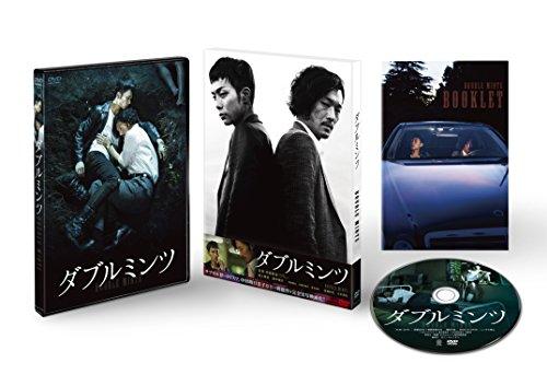 ダブルミンツ DVDスペシャル・エディション