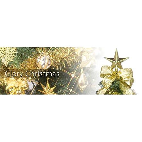 クリスマスツリー セット 210cm サンシャインゴールド ツリーセット