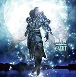 暁月夜 -DAY BREAKERS- / GACKT
