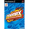 DDRMAX ~DanceDanceRevolution 6thMIX~