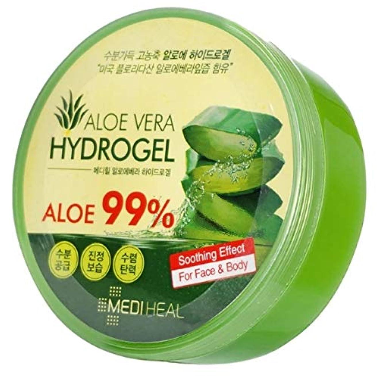 経験者トランペット複製Mediheal メディヒール Skin Soothing なだめるような & Moisture 水分 99% Aloe アロエ Vera Hydro Gels ハイドロゲル