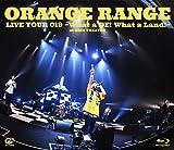 LIVE TOUR 019 ~What a DE! What a Land!~ at オリックス劇場[Blu-ray]