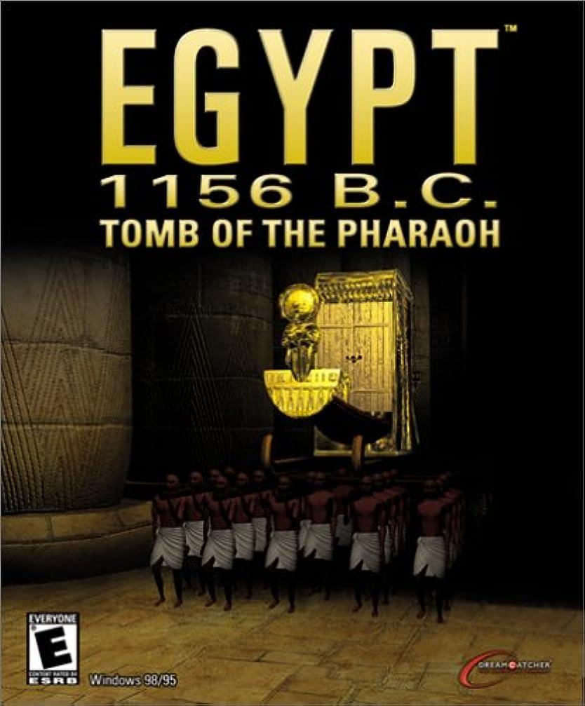 もし詳細にテレビ局Egypt: Tomb of the Pharaoh (輸入版)