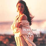 CD PURE Anri BEST ピュア杏里ベスト~オリビアを聞きながら・悲しみがとまらない~ 全16曲 FLZZ-1002