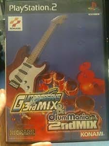 ギターフリークス3rdMIX&ドラムマニア2ndMIX