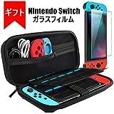 Nintendo Switch ケース-SEGURO 任天堂スイッチ ケース 保護ガラスフィルム付き ,外出や旅行用収納バッグ ,ナイロン素材 防塵、防汚、耐衝撃,20個カート/ケーブル/イヤホンなど小物収納可(ブラック)