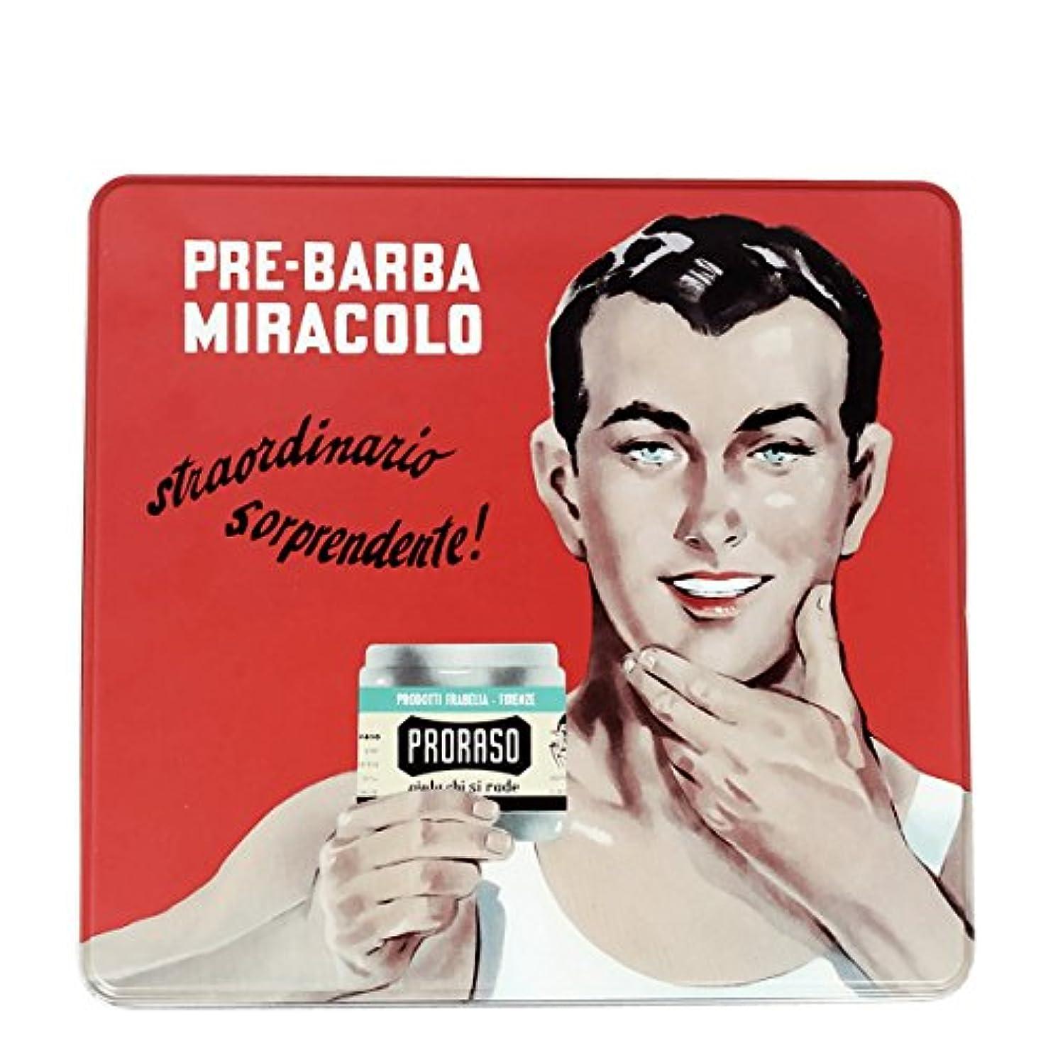 モットーバンク通常Proraso ジーノ ヴィンテージ リフレッシュ セレクション 缶[海外直送品] [並行輸入品]