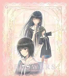 FLOWERS -Le volume sur ete-(夏篇) 初回限定版