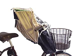 [レイコム]reicom 後付け前用 自転車チャイルドシート レインカバーMINI/ベージュ