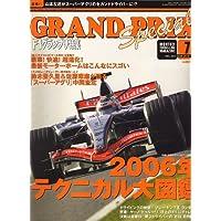 F1グランプリ特集 2006年 07月号 [雑誌]