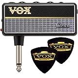 【限定VOXピック2枚付】VOX ヴォックス amPlug2 Clean AP2-CL ファットでクリーンなサウンド ジャズ/フュージョンに最適 アンプラグ ヘッドホンギターアンプ