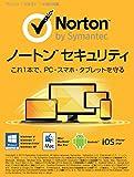 【旧商品】ノートンセキュリティ 同時購入1年版セットモデル